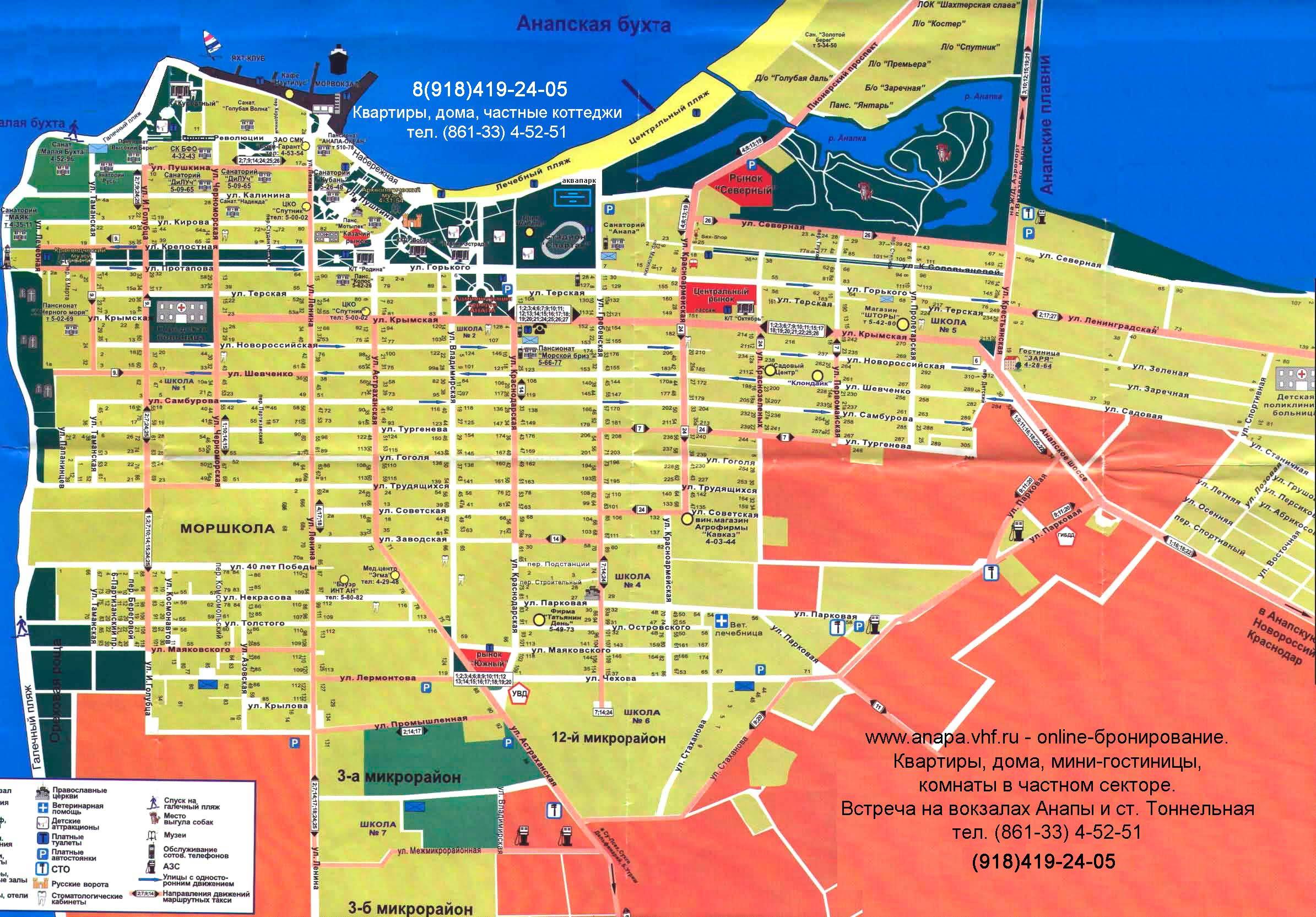Карта города Анапа, цены на отдых в.