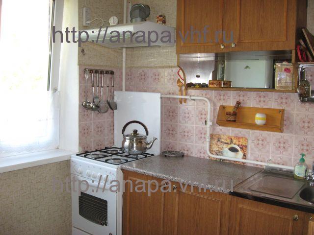 Однокомнатные квартиры в Анапе снять посуточно