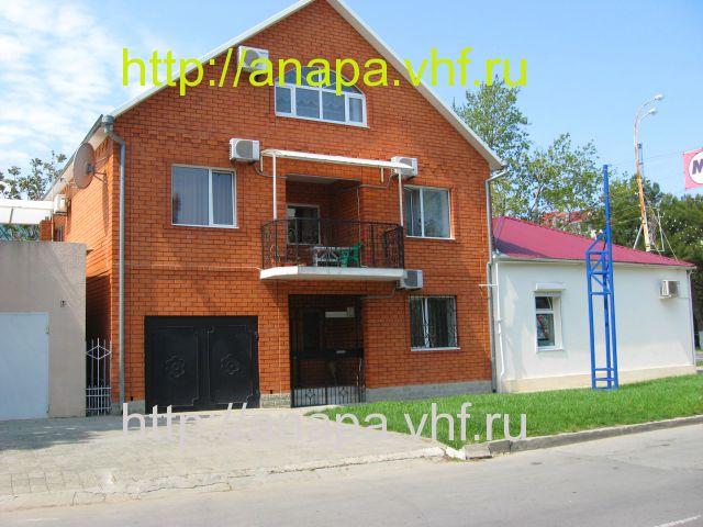 Анапа  гостевые дома  kudanamoreru