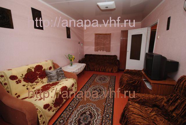 Купить 1комнатную квартиру без посредников в Анапе на Avito
